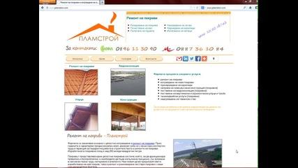 Ремонт на покриви и изграждане на нови Тел 0889080578 - Youtube remont na pokrivi colors slice