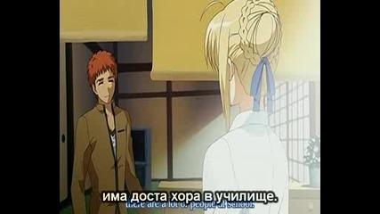 Fate - Stay Night - Епизод 5 - Bg Sub