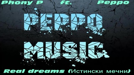 Peppo and Phony P - Истински мечни (real Dreams)
