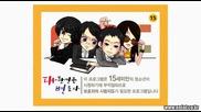 [бг субс] Lawyers of Korea - епизод 2 - 1/4