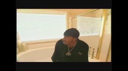 Къщата на Ludacris