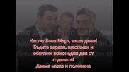 Борис Дали - Пускай филма (cd Rip)
