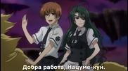 [icefansubs] Asura Cryin Ii - 12 bg sub