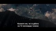 """""""Пазители на Галактиката"""" - втори трейлър"""