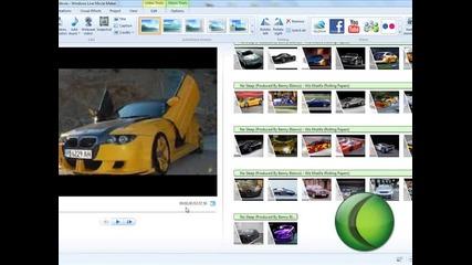 Как се работи с Windows Live Movie Maker (за начинаещи)