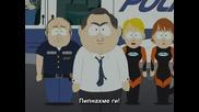 South Park / Сезон 09, Еп. 13/ Бг Субтитри
