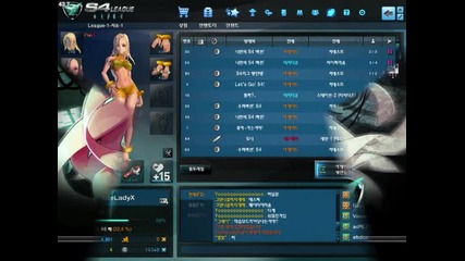 S4 League сезон 4 Alice patch 1 (корейска версия)