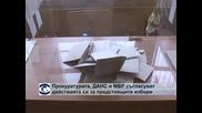 Прокуратурата, ДАНС и МВР съгласуват действията си за предстоящите избори