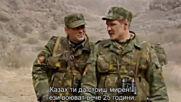 Застава ( 2007 ) Е10