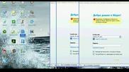 Отваряне на скайп 100000000 пъти!