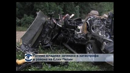 Петима младежи загинаха след тежка катастрофа край Елин Пелин