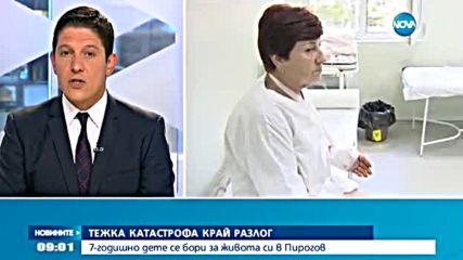 Детето, което пострада при катастрофа в Разложко, е в реанимация