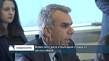 Централна обедна емисия новини – 13.00ч. 17.10.2019