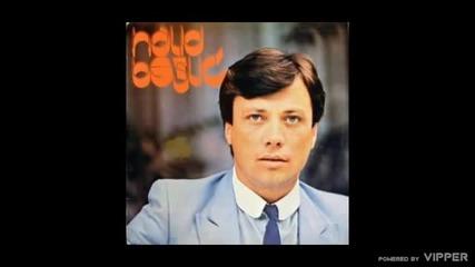 Halid Beslic - Samo s tobom lijepo mi je - (Audio 1982)