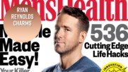 Ryan Reynolds' most hilarious quotes from Men's Health