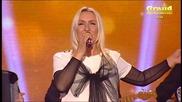 Srybsko Best!! Vesna Zmijanac- Sto zivota - Novogodisnji program -( Grand 2015) Сто Живота!! Превод!