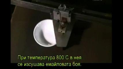 Как се прави - Съдове от витрел - S13e06 - с Бг субтитри