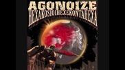 Agonoize - Kind der Nacht