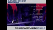 [ Bg Sub ] Naruto Shippuuden - 15 Високо Качество