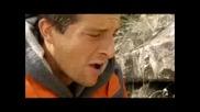 Ultimate Survival - Bear Grylls Iade vsichko koeto vidi