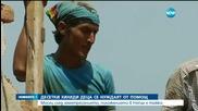 Месец след труса в Непал: Българите дариха 155 000 лева на бедстващите