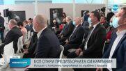 """""""БСП за България"""" откри предизборната си кампания"""