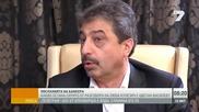 Кой се страхува от Цветан Василев