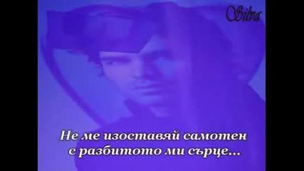 Axel Rudi Pell - Broken Heart - Превод