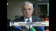 Подслушването на разговори на Ваньо Танов  е извършено в МВР и ДАНС