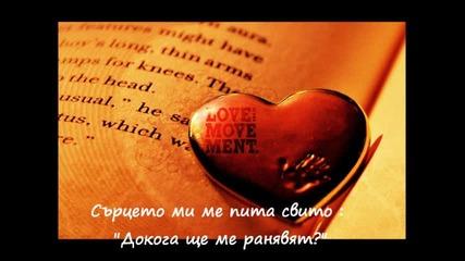 Любов
