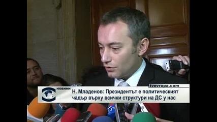 Николай Младенов: Първанов е бил политическият чадър на кадрите на ДС