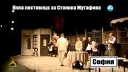 """2015-та - Между """"Скунксовете"""" и """"Белите лястовици"""""""