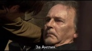 Robin Hood / Робин Худ сезон 2 епизод 7 бг субтитри