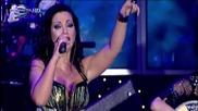 Ивана - Освободете дансинга, Live 2005