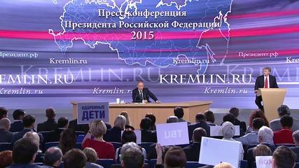 """Путин: Назначаването на Саакашвили за губернатор в Одеса е """"плюнка в лицето на украинския народ"""""""