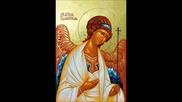 Акатист на Светия Ангел Пазител