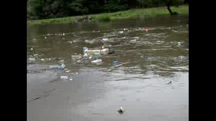 Река Искър Стана Боклучарник