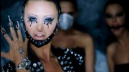 Ваня - За кого се мислиш ( Официално видео, високо качество )