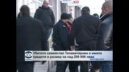 Убитото семейство Тепавичарови е имало кредити в размер на над 200 000 лева