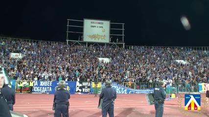 Нещо повече от публика!!!15 минути след края на мача - цска 2 : 0 Левски.