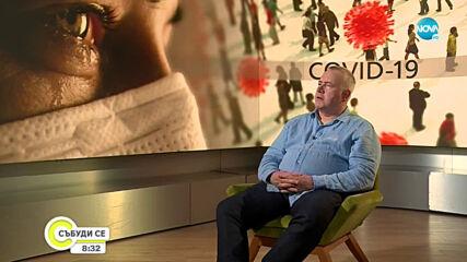 """""""Темата на NOVA"""" в аванс: Говорят излекуваните от коронавирус известни личности"""