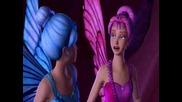 Барби Марипоса - 10 - та част