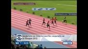 МОК отне сребърния медал на щафетата на САЩ от Лондон заради допинг