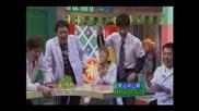 Японци се забавляват с чоропогащник