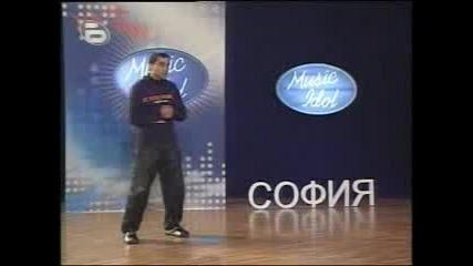 Music Idol Bg - Ромски Рапър С Претенции