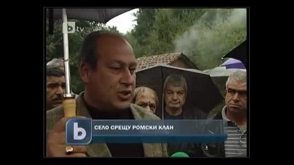 Село въстана срещу ромски клан ..