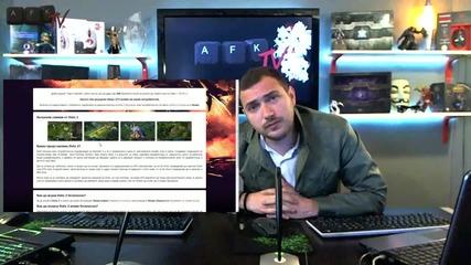 Геймърски новини - Afk Tv Еп. 18 част 1