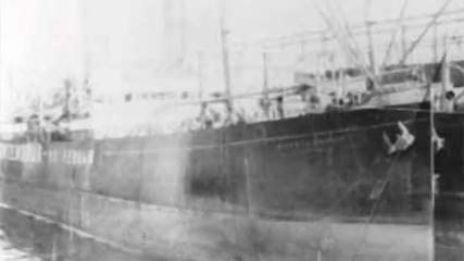 Мистерията около кораба Ourang Medan