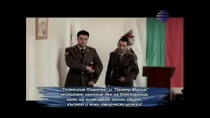 Константин, Илиян и Борис Дали - Палатка (официално видео)