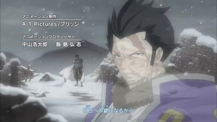 Fairy Tail Opening 19